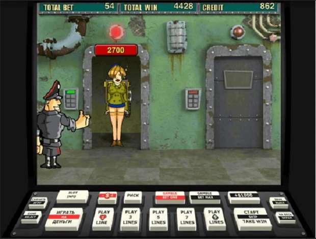 Igrosoft oprogramowanie kasyna i automaty